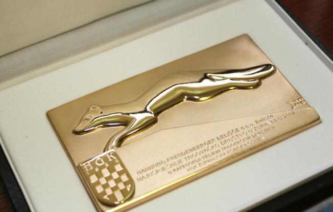 Zlatna kuna za 2015. godinu